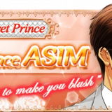 Royal Midnight Kiss [Prince Asim]