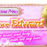 Royal Midnight Kiss [Prince Edward]