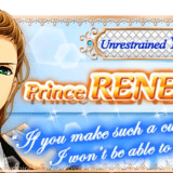 Royal Midnight Kiss [Prince Rene]